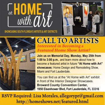 athomeart-call-to-artists